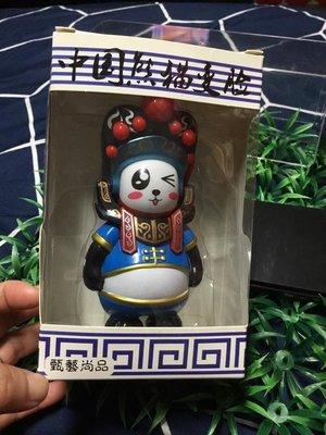 中國大陸帶回-四川熊貓變臉吉祥物公仔吊飾