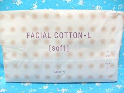 艾倫比亞 ALBION 按摩化妝棉120片 包 滲透乳 健康化妝水濕敷用❤雪兒美妝❤可超取