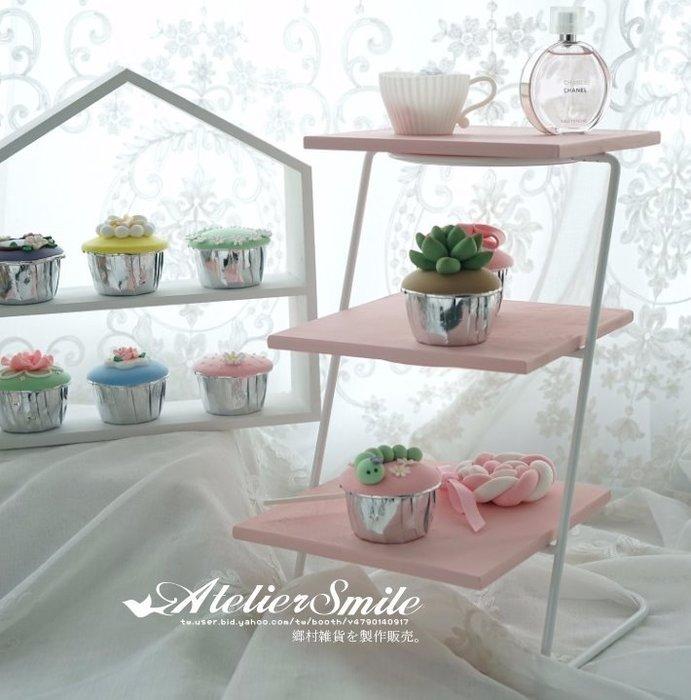 [ Atelier Smile ] 鄉村雜貨 鐵製 婚禮蛋糕盤 三層蛋糕架 下午茶 高腳蛋糕托盤 (現+預)