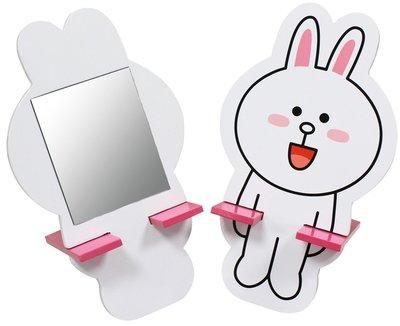 GIFT41 4165 本通 三重店 LINE 兔兔 造形化妝鏡 4716873524319 全新