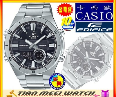 【台灣CASIO原廠公司貨】【天美鐘錶店家直營】EDIFICE 十年電力 指針及數位雙顯錶 ERA-110D-1A