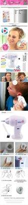 ☆ 美國 WaxVac Ear Cleaner 電動挖耳器 耳朵清潔器 吸耳器 彩盒裝 電動掏耳器 耳朵