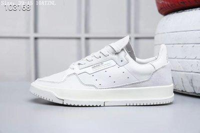 Adidas The Brand 3 Stripes