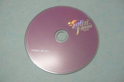 紫色小館78-6--------蔡依林