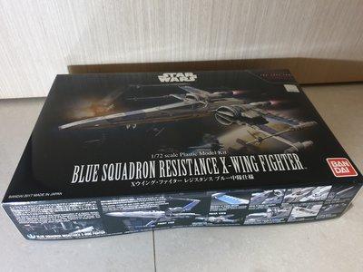 日本 BANDAI 1/72 STAR WARS BLUE X-WING FIGHTER 戰機 星際大戰 塑膠組裝模型