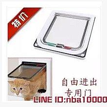 寵物用品貓門貓洞狗門狗窗口塑料門寵物門洞大中小安全出入門 MKS好康免運
