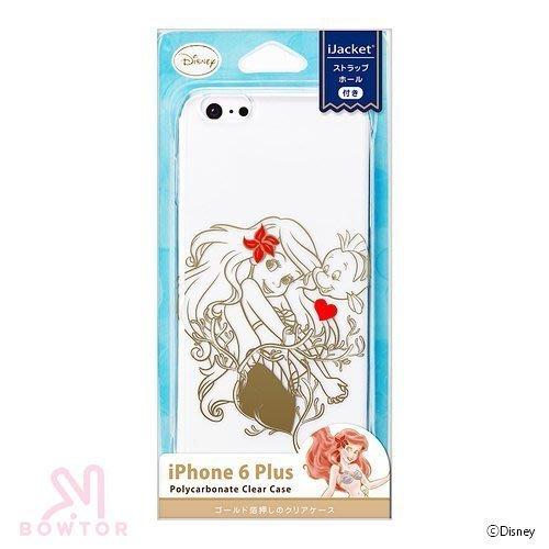 光華商場*包你個頭日本 正版  iphone6  5.5 plus 小美人魚 保護殼 背蓋971
