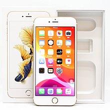 【高雄青蘋果3C】APPLE IPHONE 6S Plus 128G 128GB 金 5.5吋 二手手機 #55929