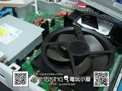 [電玩小屋] 三重蘆洲店 - XBOXONE 主機 故障 維修 錯誤 代碼 [維修服務]
