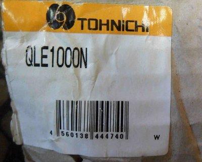 日本外匯新品 TOHNICHI TORQUE WRENCH 東日扭力板手 QLE1000N型 1000N/m(牛頓米)