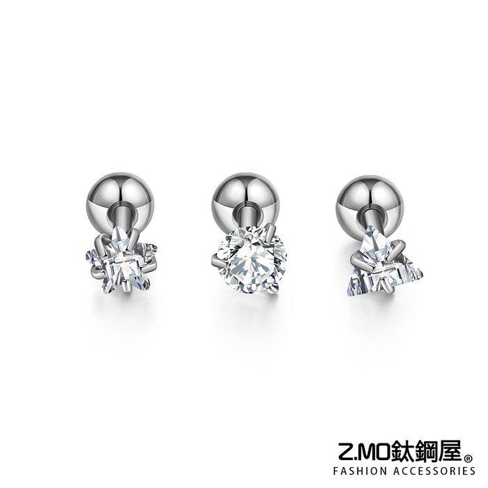 幾何造型鑲鑽耳環 氣質造型 閃耀之星 單個價【ECS078】Z.MO鈦鋼屋