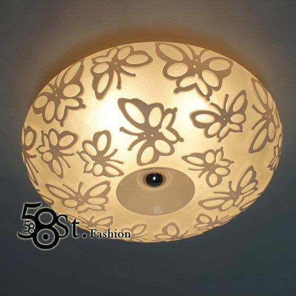 【58街】設計師款式「立體蝴蝶紋 刻花吸頂燈」複刻版。GZ-183