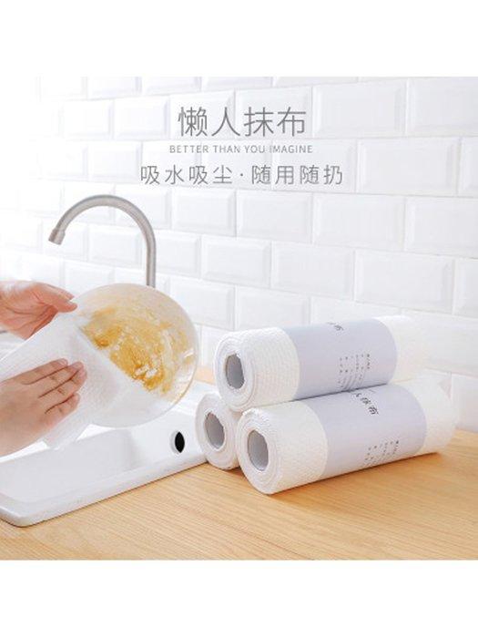 【berry_lin107營業中】可撕式卷裝懶人抹布 百潔布一次性洗碗巾干濕兩用廚房清潔抹布