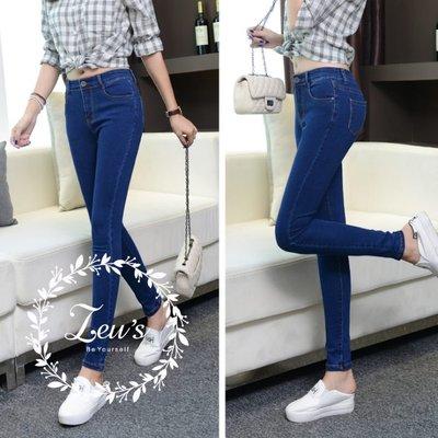 【ZEU'S】超顯瘦提臀收腿高彈力牛仔褲『 04219610 』【現+預】DA