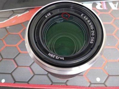 二手 入塵 SONY E 55-210mm F4.5-6.3 OSS 變焦鏡頭 (55-210 公司貨) 桃園市