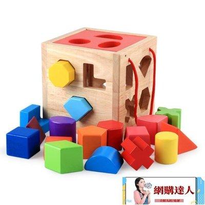 店長推薦寶寶玩具0-1-2-3周歲嬰幼兒早教益智力積木兒童啟蒙可啃咬男女孩【網購達人】