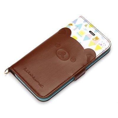 尼德斯Nydus~* 日本正版 拉拉熊 懶熊 翻頁皮套 可放卡片 手機殼 4.7吋 iPhone 6/6S -冰淇淋