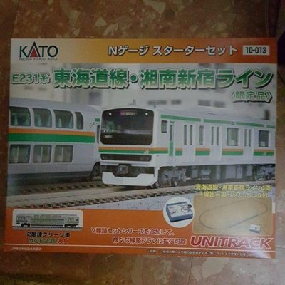 東海道線 湘南ライナー  7000元 很大盒限面交