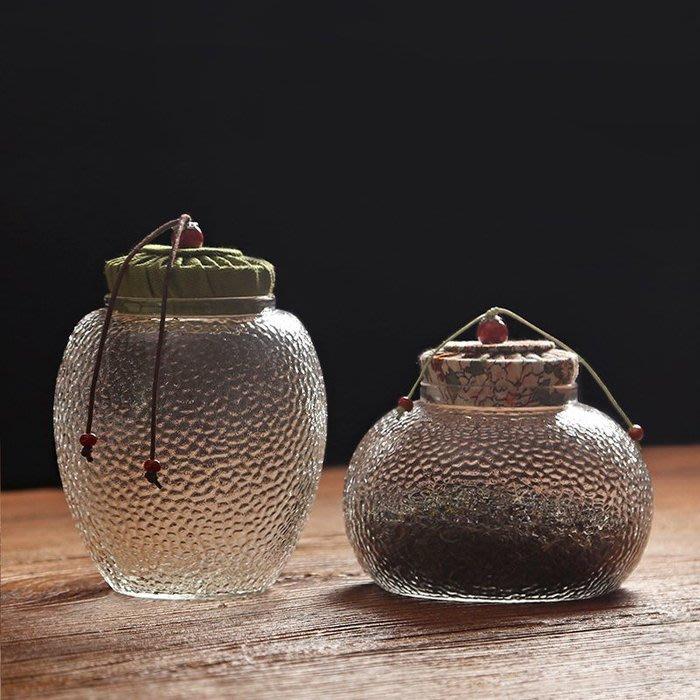 5C精選@錘目紋玻璃茶葉罐 儲茶葉盒密封透明收納瓶 錘紋花茶儲物罐子茶具