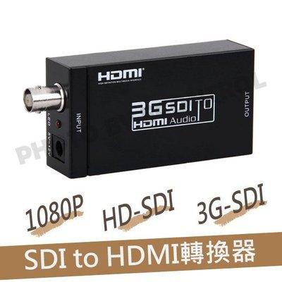 【易控王】SDI轉HDMI轉換器 支持HD 3G SD SDI to HDMI 廣播用1080P(50-518)