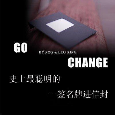 【意凡魔術小舖】史上最聰明的--簽名牌入信封(Go Change+DVD)