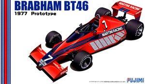 富士美 1/20 F1 拼裝車模 Brabham BT46 Prototype 原型車 09185