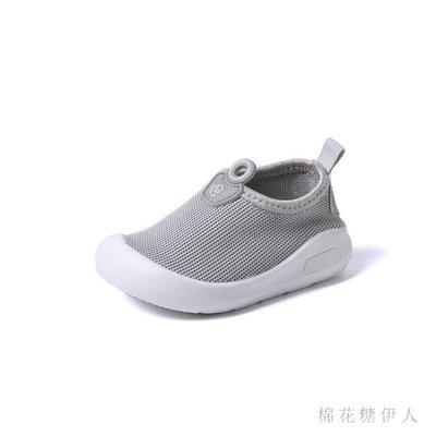 學步鞋寶寶鞋男女夏季網面嬰兒地板鞋軟底防滑 tx1845