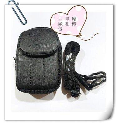 金山3C配件館 SAMSUNG 相機原廠皮套 相機包 類單眼包 相機保護套