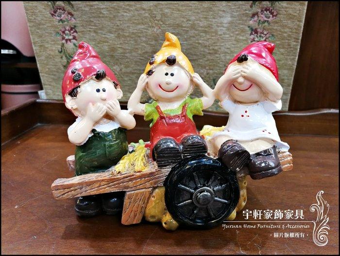 【現貨】三隻尖帽小矮人推車勿聽勿言勿視擺飾 波麗娃娃 公仔 可愛童話鄉村風 送禮 店面民宿裝飾 ♖花蓮宇軒家飾家具♖