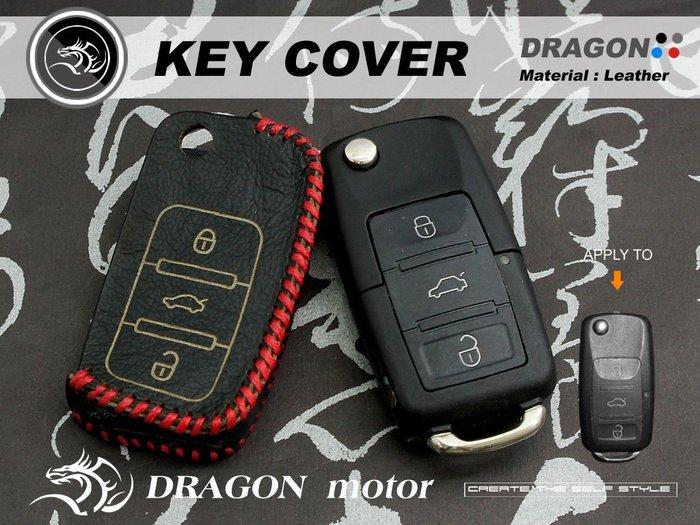SKODA New Octavia Combi RS New Yeti superb Combi 汽車晶片鑰匙皮套 折疊