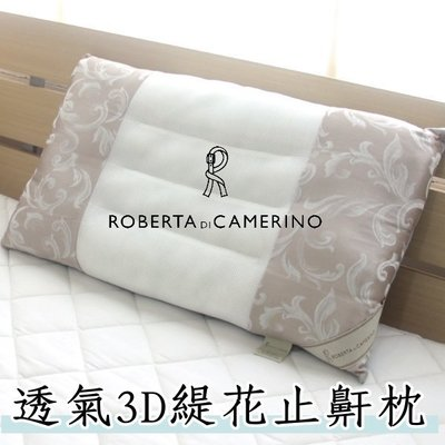 可超取【ROBERTA諾貝達3D時尚緹花止鼾健康枕】台灣製透氣枕頭 人體工學凹槽暢通呼吸道改善睡眠~華隆寢飾snore