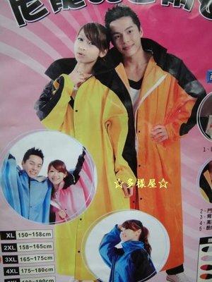 ☆多樣屋☆ 303雨衣 尼龍風雨衣多款酷炫配色 可超商取貨 特價400元