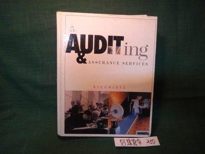 【愛悅二手書坊 09-35】Auditing & Assurance Services(劃線寫字)