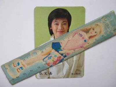 ///李仔糖明星錄*張艾嘉彩照卡片(k361-8)