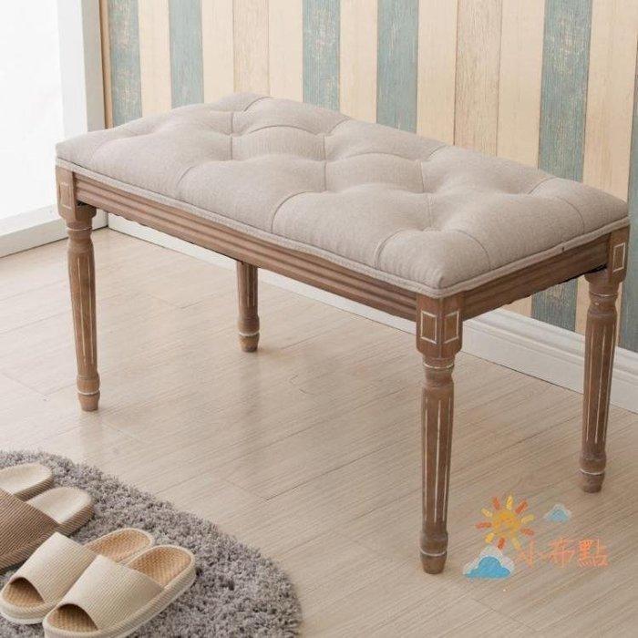 YEAHSHOP 梳妝椅定制歐式換衣凳 美式換鞋凳現代 實木長凳 化妝凳 半圓床尾凳 玄關凳Y185