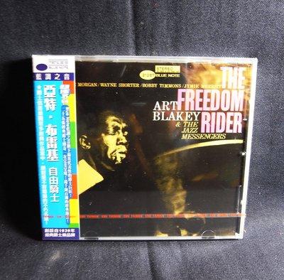 *阿威的音樂盒CD*【絕版全新未拆特價 亞特 布雷基 自由騎士 ART BLAKEY 爵士信差】