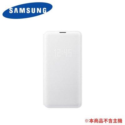 【桃園幸運草】SAMSUNG Galaxy S10e LED皮革翻頁式皮套 白