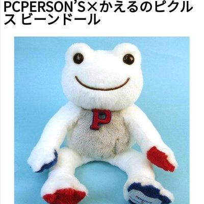 萌貓小店 日本直送-PCPERSON'S× ,PICKLES THE FROG公仔PCPERSON'S×かえるのピクルス ビーンドール