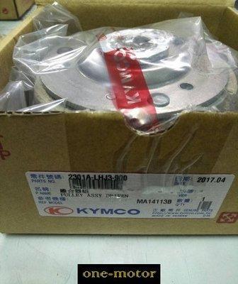 新北市泰山區《one-motor》光陽 原廠 開閉盤 離合器 離合器全組 雷霆 超5 G6 可以拆賣 LHJ3