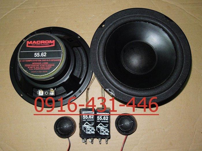 英國 馬克龍 MACROM 55.62 6.5吋分音喇叭含分音器.高音喇叭