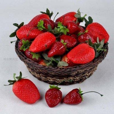 [MOLD-D004]高仿真塑料小水果假水果蔬菜模型 攝影道具仿真出口塑料手感草莓