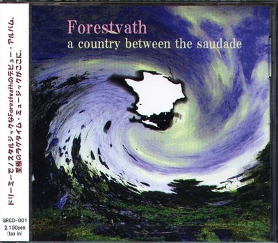 K - Forestvath - A Country Between The Saudade - 日版 - NEW