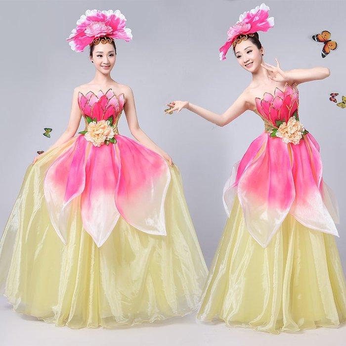 舞蹈服 走秀服 表演服 演出服裝 運動服 開場舞大擺裙演出服女現代舞蹈表演服花瓣裙大氣舞臺裝扇子舞成人