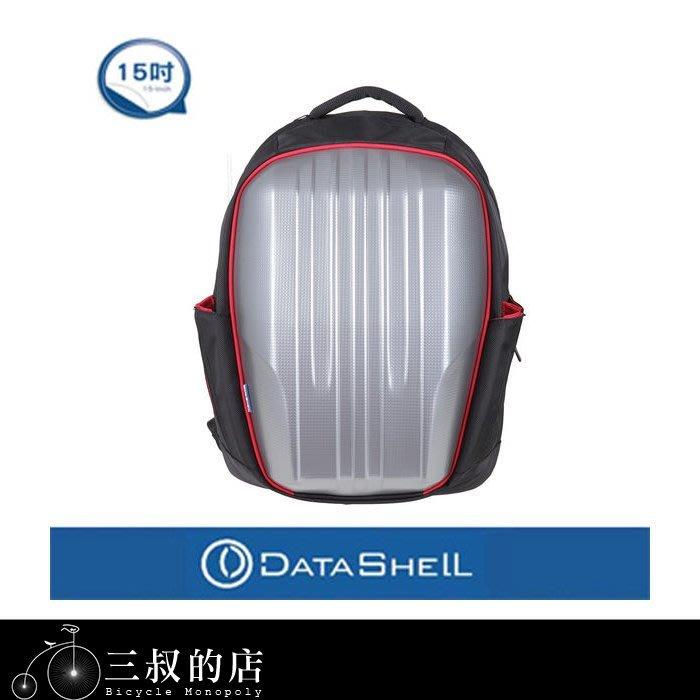 三叔的店 -【Datashell】 直紋硬殼後背包 銀色輕量型
