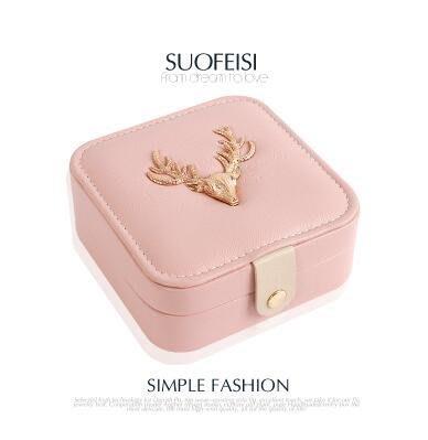 【優上】首飾盒首飾收納盒耳釘戒指盒便攜式皮質飾品盒日本「粉紅色」