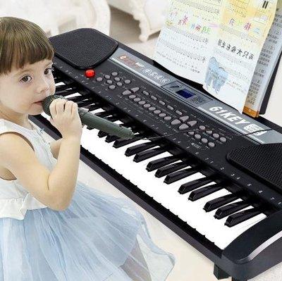 電子琴兒童61鍵入門初學者01-3-6歲男女孩小鋼琴寶寶益智音樂玩具 DJ7159