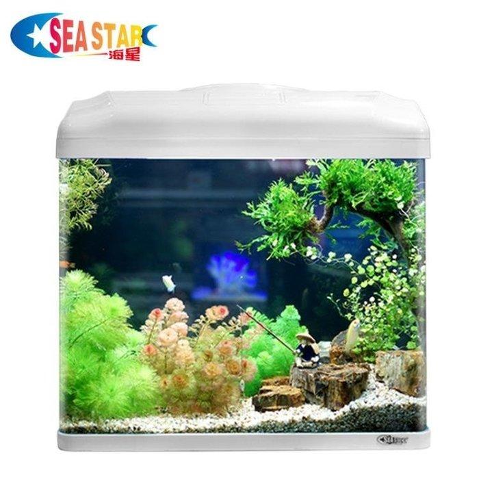 現貨/海星魚缸水族箱生態創意魚缸小型迷你玻璃桌面熱帶金魚缸LED造景7SP5RL/ 最低促銷價