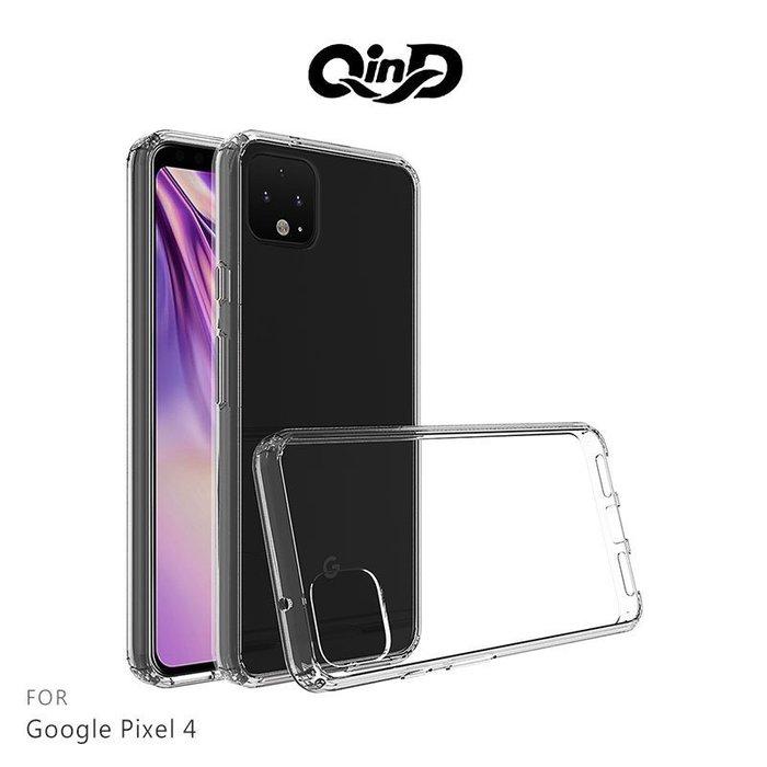 QinD Google Pixel 4 雙料保護套 耐衝擊 手機殼 保護套 透明殼 果凍套 硬殼【台南MIKO手機館】