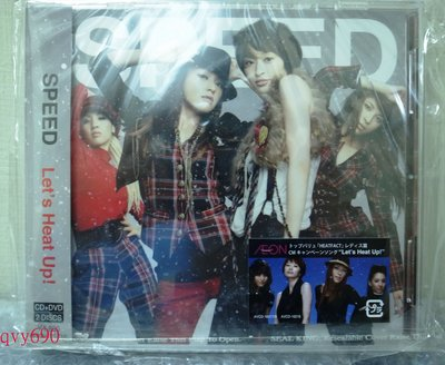 全新 SPEED  Let'S Heat Up! CD+DVD