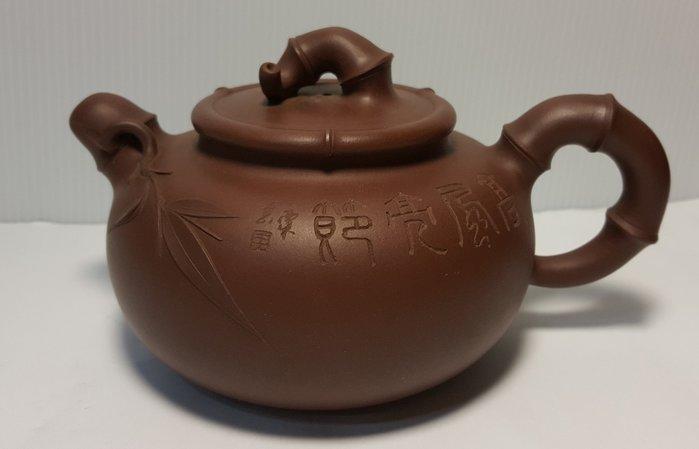 //壺作飛為//------早期高級工藝師毛國強松竹梅紫砂壺 -------請品賞